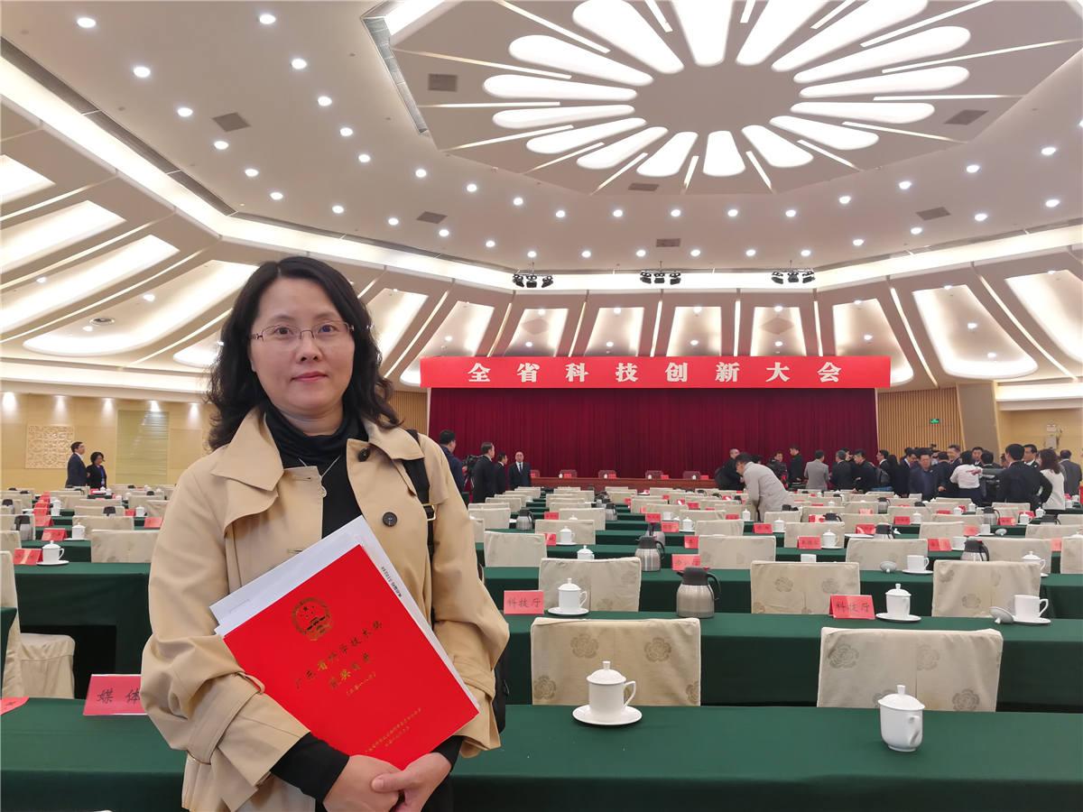 我司参加全省科技创新大会并荣获广东省科技进步二等奖