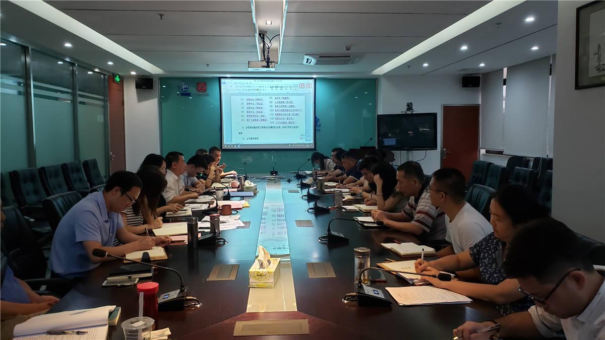 广药研究总院召开2019年上半年经济工作会