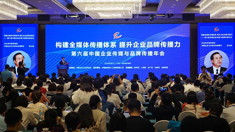 广药集团企业文化建设又获三项全国荣誉