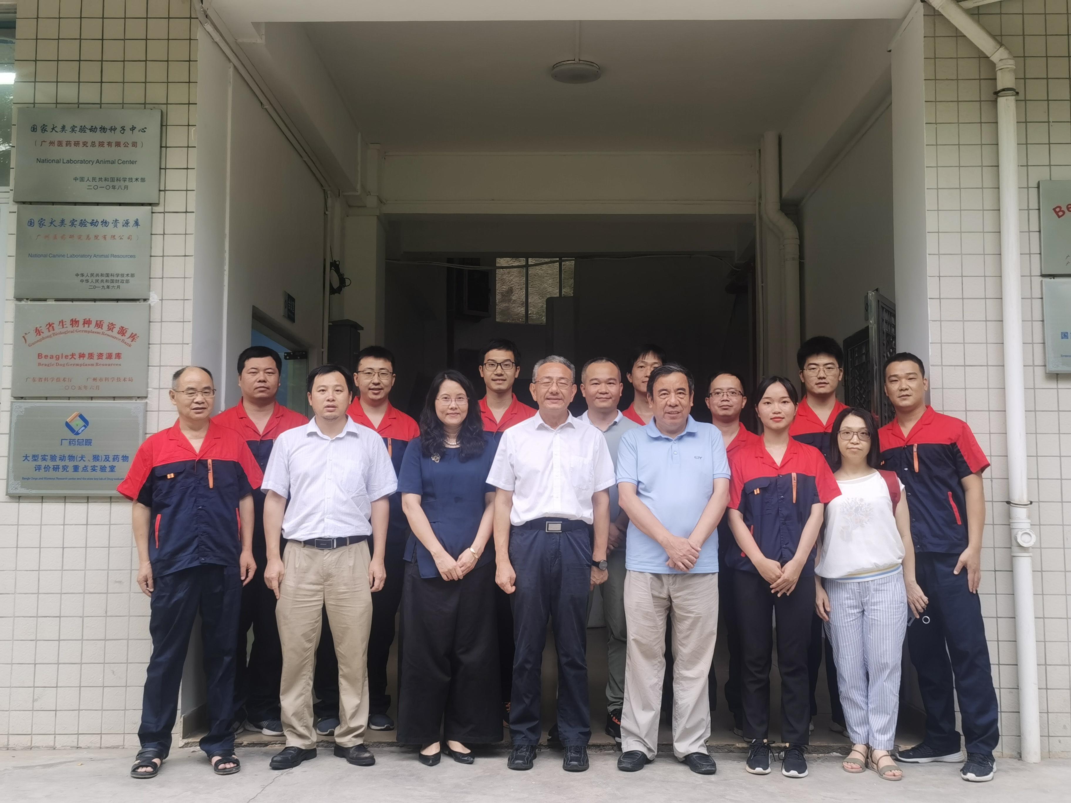 广州市科技局弓鸿午书记莅临国家犬类实验动物资源库调研指导