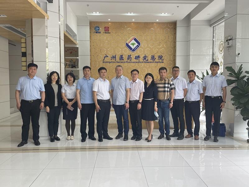 牡丹江市科技局到访广药研究总院调研交流