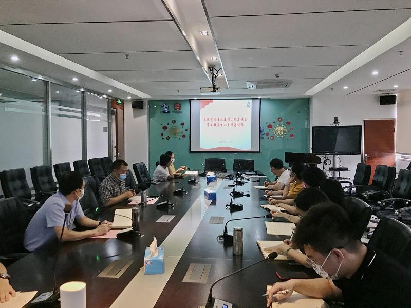 广药总院召开2021年党风廉政建设工作座谈会暨关键岗位人员廉洁谈话
